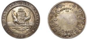 Carlisle 1881-16 AR
