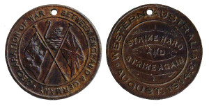 War between England and Germany (bronze)